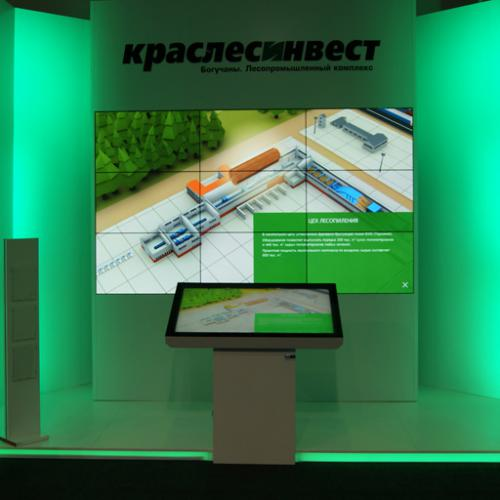 Kraslesinvest Exhibition stands