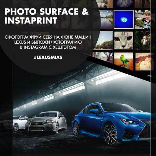 Lexus Photosurface Instagram