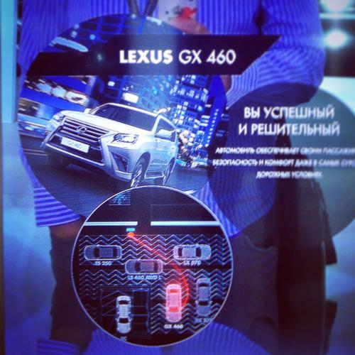 Lexus Infomirror