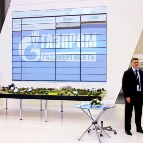 Gazprom - Kinetics and mapping stand